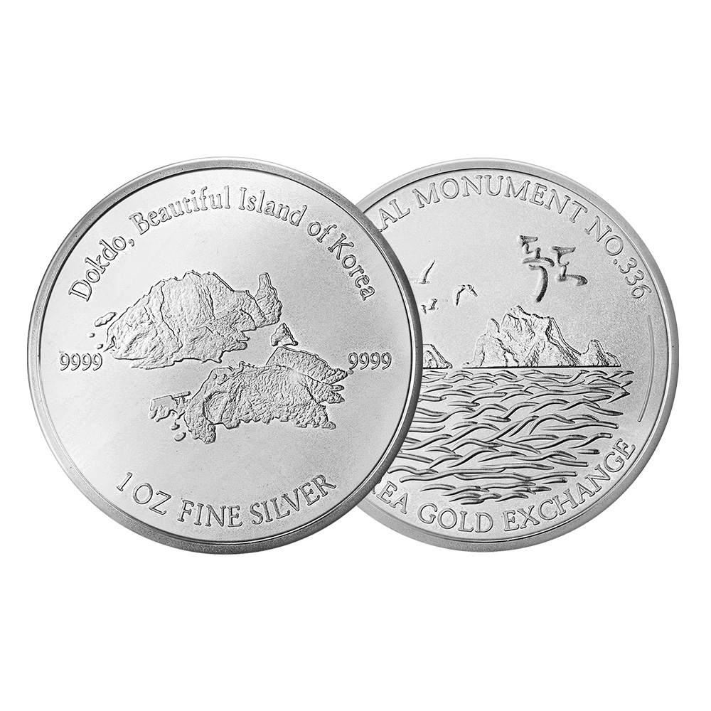 1온스 실버 독도 불리온 메달