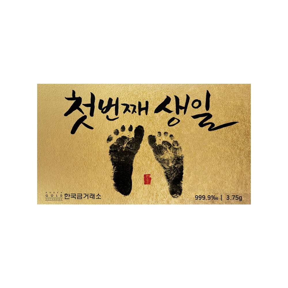 선물용 순금카드 3.75g