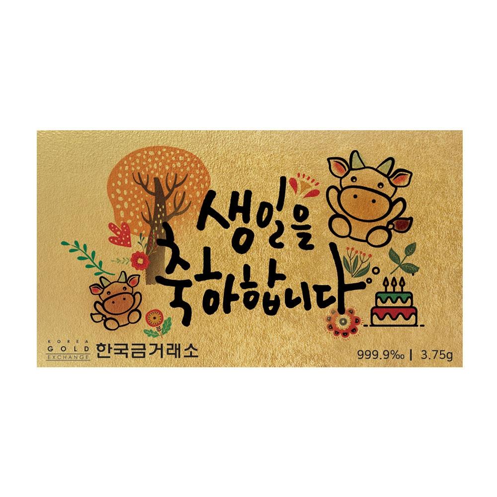 신축년 생일 축하 순금카드 3.75g