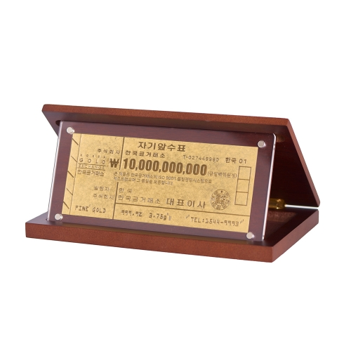 순금 백억 수표 3.75g(999.9‰) 상패우드케이스