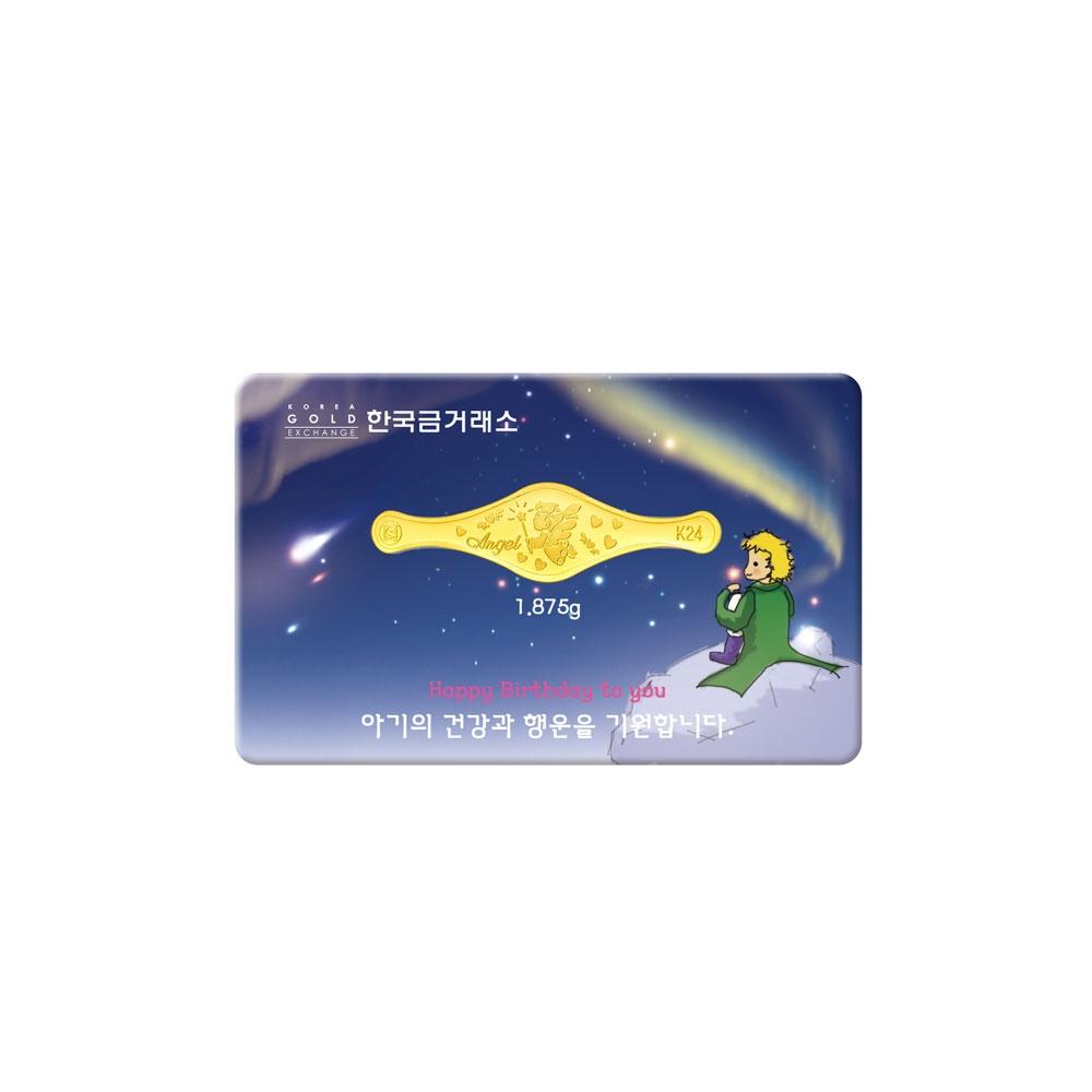 액자형 순금 돌반지 1.875g (천사/왕자)